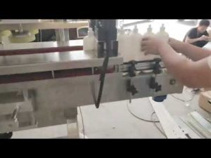 αυτόματη περιστροφική μηχανή κάλυψης περιβλήματος PVC