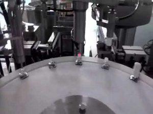 μηχανή πλήρωσης αρωμάτων, μηχανή εμφιάλωσης αρωμάτων, πληρωτικά αρώματος