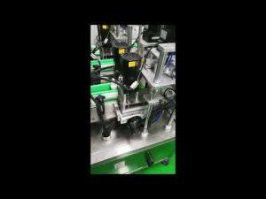 αυτόματο μηχάνημα απολύμανσης μπουκαλιών αλκοόλης 30ml