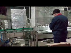 μηχάνημα εμφιάλωσης με γέλη αλκοόλης χεριού σαπουνιού