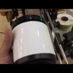 δοχείο από αλουμίνιο από γυάλινο δοχείο κατοικίδιων ζώων και αυτοκόλλητο με ετικέτα