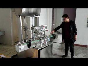 μηχανή πλήρωσης καλλυντικών, αυτόματη μηχανή πλήρωσης υγρού σαπουνιού