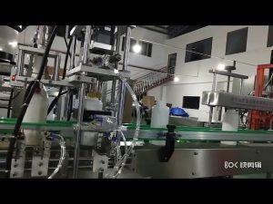υγρή μηχανή πλήρωσης λιπασμάτων αμινοξέων