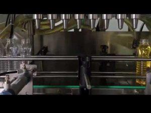αυτόματο μαγειρικό λάδι, μηχανή κάλυψης πλήρωσης φοινικέλαιου