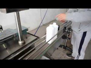 οικονομική αυτόματη μηχανή πλήρωσης λαδιού εμφιάλωσης λαδιού