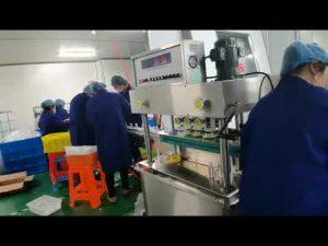 περιστροφική μηχανή πλήρωσης και κάλυψης