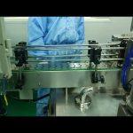 Μηχανή πλήρωσης και βιδώματος διπλής γραμμής 30ml έως 100ml για στρογγυλή φιάλη