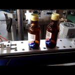 αυτοκόλλητη αυτοκόλλητη αυτοκόλλητη μηχανή στρογγυλής φιάλης