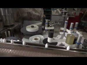 αυτόματο πλύσιμο μπουκαλιών γεμίζοντας μηχανή πωματισμού γεμίζοντας τη γραμμή παραγωγής