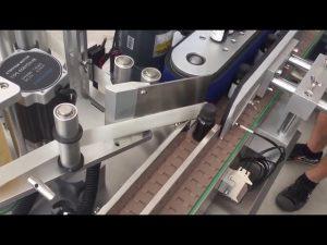 Αυτοκόλλητη μηχανή ετικετών αυτοκόλλητων φιαλών 3000 bph