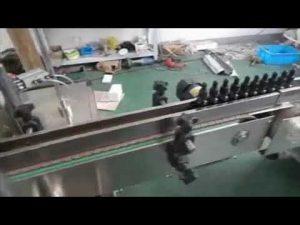 Μηχανή κάλυψης πλήρωσης μπουκαλιών βερνικιών νυχιών 5ml