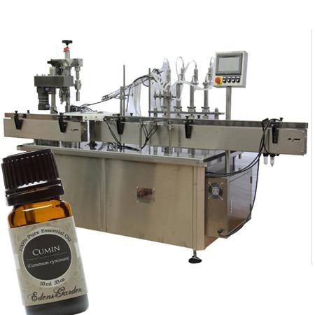 Αυτόματη μηχανή εμφιάλωσης σιροπιού