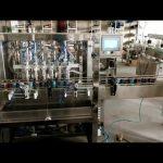 αυτόματη μηχανή πλήρωσης φυστικοβούτυρου