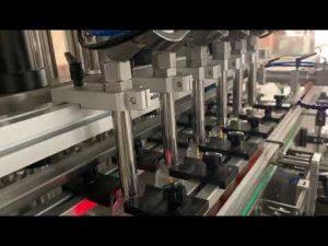 αυτόματη μηχανή εξοπλισμού βιομηχανίας μελιού πλήρωσης
