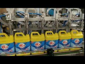 αυτόματη μηχανή πλήρωσης μπουκαλιών σαμπουάν απορρυπαντικού 8 κεφαλών