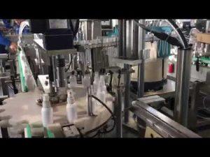 μηχανή πλήρωσης υγρών απολύμανσης, μηχανή πλήρωσης απολυμαντικών αιθανόλης