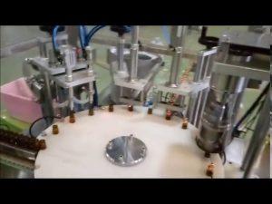 αυτόματη μηχανή πώματος πώματος μπουκαλιών e υγρού 10ml