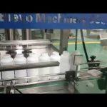 μηχανή πλήρωσης μπουκαλιών απορρυπαντικού πλυντηρίου ρούχων, γραμμή παραγωγής υγρού απορρυπαντικού πλυντηρίου