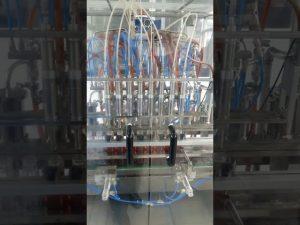 ογκομετρική μηχανή πλήρωσης μπουκαλιών κατοικίδιων υγρών βρώσιμου λαδιού