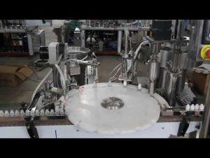αυτόματη μηχανή πλήρωσης οφθαλμικής σταγόνας, μηχανή πλήρωσης και στεγανοποίησης μικρών φιαλών