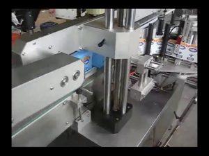 αυτόματη μηχανή ετικετών αυτοκόλλητων ετικεττών διπλών πλευρών για στρογγυλή φιάλη