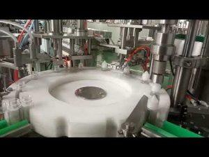 υψηλής ποιότητας ποώδες μηχάνημα πλήρωσης μπουκαλιών υγρού 30ml και υγρού