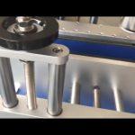 αυτοματοποιημένη αυτοκόλλητη ετικέτα διπλής όψης ετικέτα αυτόματης στρογγυλής φιάλης