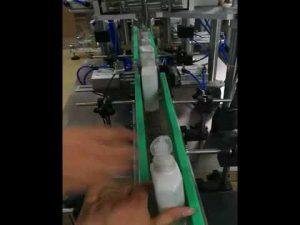 αντλία καπάκι αλκοόλης τζελ μπουκάλι καπάκι μηχανή