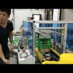 αυτόματη μηχανή πλήρωσης φυτικών ελαίων υψηλής ταχύτητας, μηχανή πλήρωσης ελαιολάδου