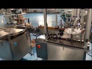 ηλεκτρονική μηχανή πλήρωσης λαδιού τσιγάρου, σύστημα πλήρωσης υγρού, μηχανή πλήρωσης υγρών