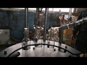 εμπορική αυτόματη μηχανή πώματος και σφράγισης καπακιού αλουμινίου