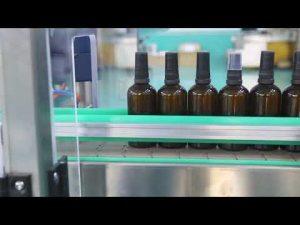 μηχανή πλήρωσης μπουκαλιών λαδιού πλατφόρμας από ανοξείδωτο χάλυβα υψηλής ακρίβειας cbd