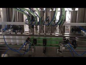 μηχανή πλήρωσης μπουκαλιών υγρού σαπουνιού εμβόλου