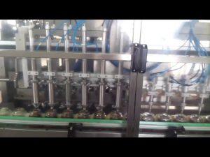 αυτόματη μηχανή σφράγισης γιαούρτι με γυάλινο βάζο