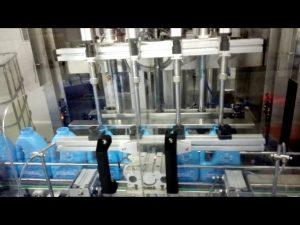 Αυτόματο μηχάνημα πλήρωσης 100-1000ml αυτόματου υγρού σαπουνιού πλυσίματος χεριών
