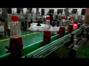 μηχανή αυτόματης πλήρωσης μπουκαλιών υψηλής ταχύτητας για κέτσαπ, μαρμελάδα, σάλτσα