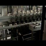 τιμή μηχανής πλήρωσης μπουκαλιού ελαιολάδου, μηχανή πλήρωσης βρώσιμου ελαίου γραμμικού εμβόλου