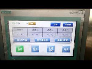 υψηλής ποιότητας μηχανή πλήρωσης ελαιολάδου ζύγισης 20 λίτρων