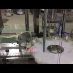 μηχάνημα πλήρωσης μπουκαλιών ψεκασμού με γυάλινο φιαλίδιο αρώματος 2ml