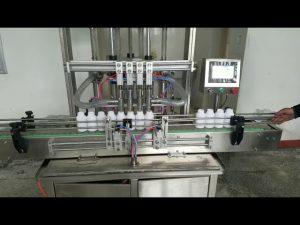 αυτόματο παχύρρευστο μηχάνημα πλήρωσης μπουκαλιών υγρού πάστας για υγρό σαπούνι, λοσιόν σώματος, σαμπουάν