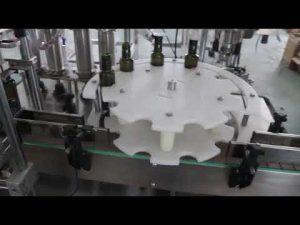τυποποιημένη αυτόματη μηχανή πλήρωσης ελαιολάδου CE