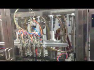 αυτόματο μηχάνημα πλήρωσης ελαιολάδου γυάλινες φιάλες