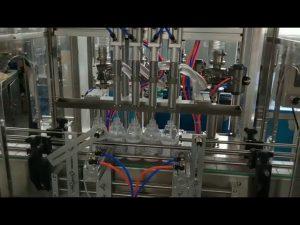 αυτόματο μηχάνημα πλήρωσης απορρυπαντικού αλκοόλης