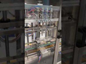αυτόματη μηχανή πλήρωσης μπουκαλιών αρώματος, μηχανή πλήρωσης υγρών με τιμή