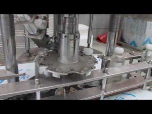 αυτόματη μηχανή περιστροφής πλαστικού μπουκαλιού μίας κεφαλής