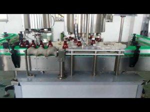 πλήρως αυτόματη μηχανή κάλυψης καπακιού αλουμινίου