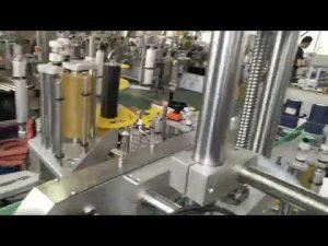 αυτόματο αυτοκόλλητο αυτοκόλλητο αυτοκόλλητο πλαστικό και γυάλινο μπουκάλι