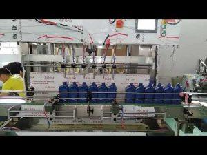 Κίνα αυτόματη μηχανή πλήρωσης λαδιού κινητήρα 5000ml λιπαντικού για την αυτοκινητοβιομηχανία