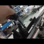 αυτόματη μηχανή ευθυγράμμισης αλουμινίου με γυάλινη φιάλη με ευθύγραμμο πώμα